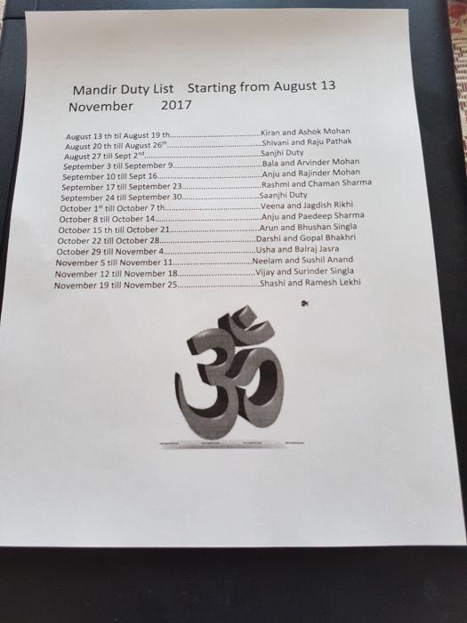 OHT Schedule